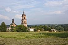 Село Белая