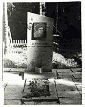 """Ещё одно имя надо добавить в """"Мемориал"""", Шаклеина Галина Вениаминовна, 1956 г.р., прапорщик, погибла в Афганистане в 1985 г."""