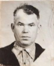 Никитин Владимир Прокопьевич