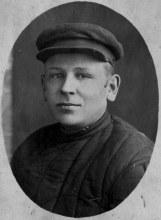 Кропотин Аркадий Андреевич