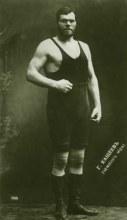 Григорий Кащеев-легендарный борец