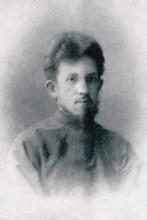 Костров Василий Николаевич (1881-1931?)