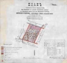 План поселенческого участка Каменскаго №45. 1899г.(ГАПК Ф.716, Оп.3, Д.2323)