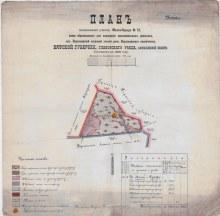 План поселенческого участка Малаго-Кушера № 51 (ГАПК Ф.716.Оп.3.Д.2327)
