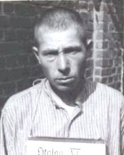 Альчиков Фёдор Васильевич