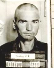 Антаков Наум Григорьевич