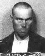 Ашихмин Егор Артемьевич