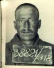 Ашихмин Кузьма Тимофеевич