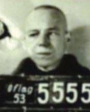 Ашихмин Михаил Павлович