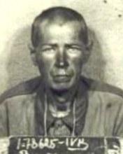 Бугреев Александр Андреевич