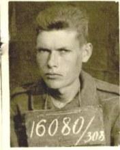 Бусаргин Георгий Иванович