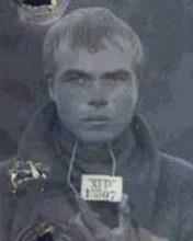 Чапайкин Геннадий Осипович