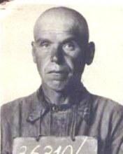 Чухлов Павел Семёнович
