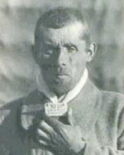 Эсаулов Александр Иванович