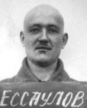 Эсаулов (Есаулов) Василий Максимович (Малоримович)