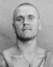 Фукалов Иван Фёдорович