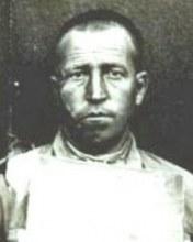 Гагаринов Николай Елисеевич
