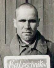 Калашников Константин Иванович