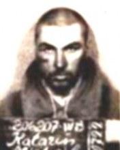 Катарин Михаил Фёдорович