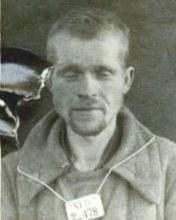 Катков Михаил Васильевич