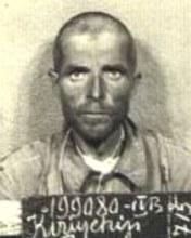 Кирюхин Павел Григорьевич