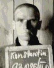 Константинов Иван Максимович