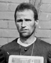 Кропачев Алексей Фёдорович