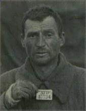 Куклин Пётр Захарович