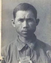 Лапин Владимир Васильевич