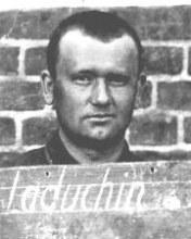 Латухин Георгий Яковлевич