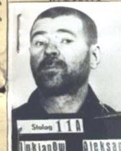 Лукьянов Александр Алексеевич (Александрович)