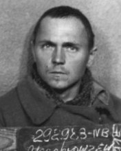 Машковцев Василий Дмитриевич с/н