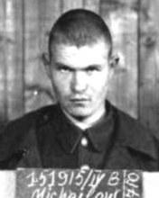 Михайлов Иван Петрович с/н