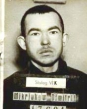 Микрюков Дмитрий Иванович