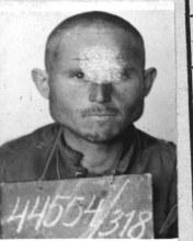 Минин Александр Николаевич