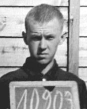 Мысов Герман Фёдорович