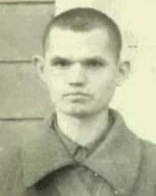 Наймушин Алексей Иванович