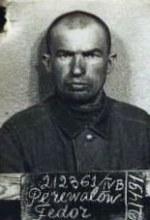 Перевалов Фёдор Лазаревич