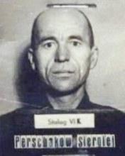 Першаков Сергей Алексеевич