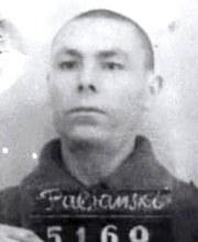 Полянский Василий Иванович