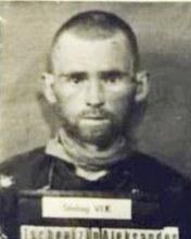 Пшеницын Александр Александрович
