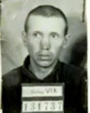 Пунгин Иван Тимофеевич