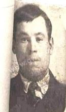 Ральников Константин Васильевич