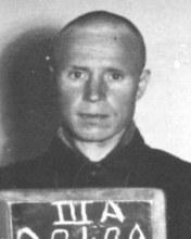 Репаков Николай Александрович