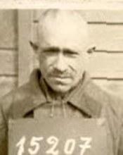 Русинов Константин Петрович