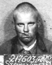 Северюхин Фёдор Александрович