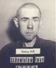 Шевелев Иван Кузьмич