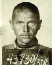 Шубников Пётр Степанович