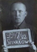 Симаков Василий Петрович