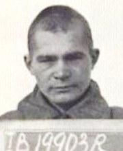 Смирнов Георгий Петрович